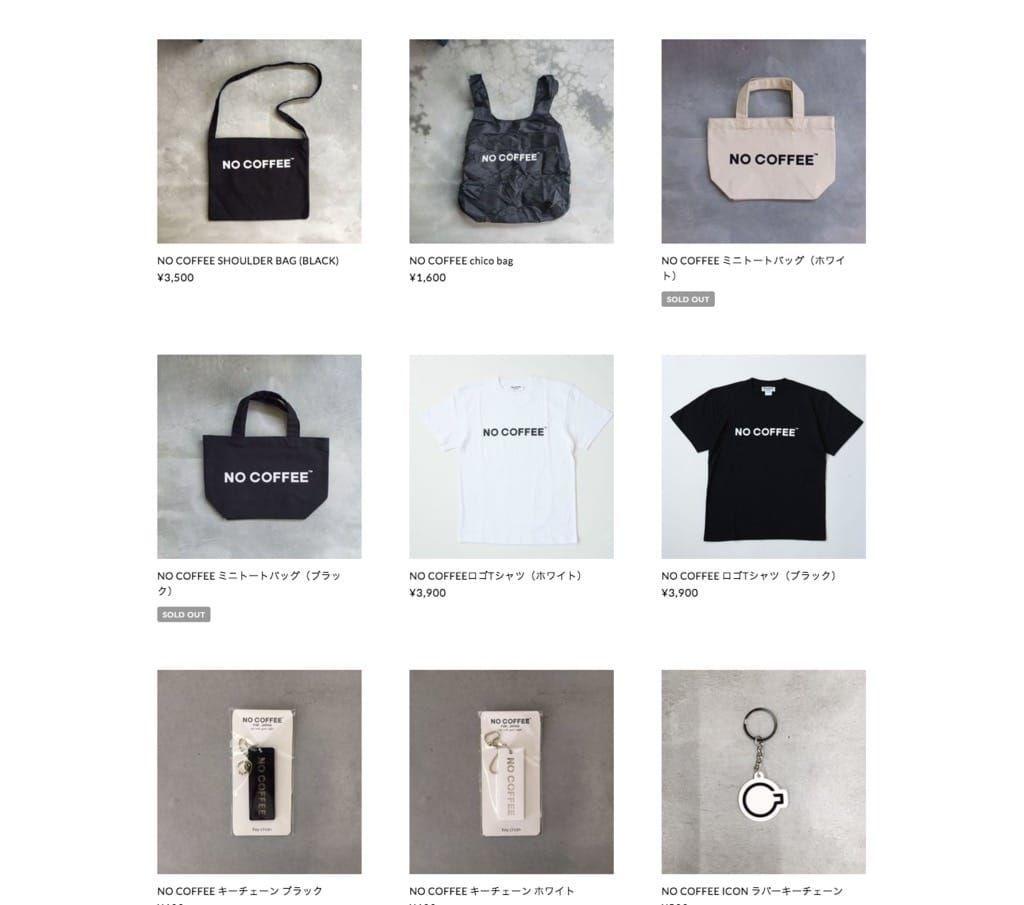 f:id:storesblog:20180129145747j:plain