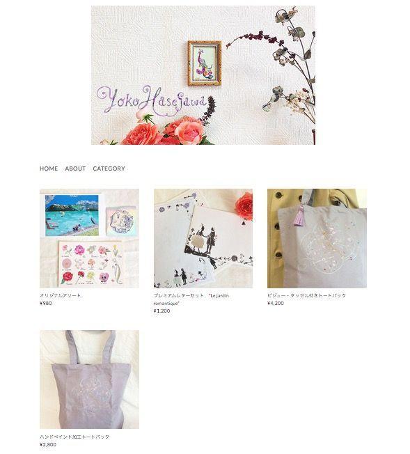 f:id:storesblog:20180130231353j:plain