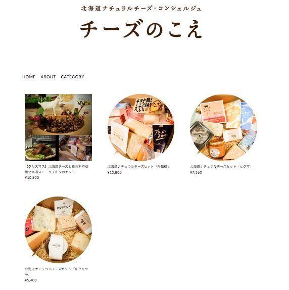 f:id:storesblog:20180130231608j:plain