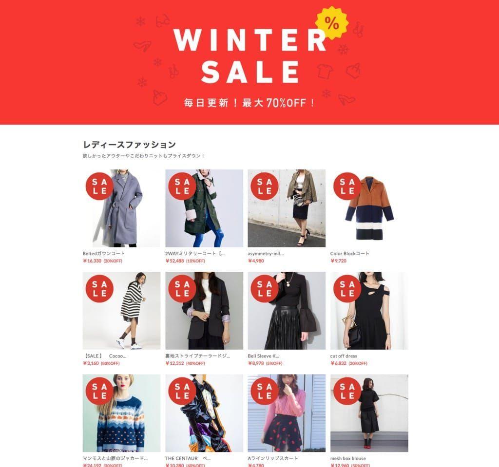 f:id:storesblog:20180130233339j:plain