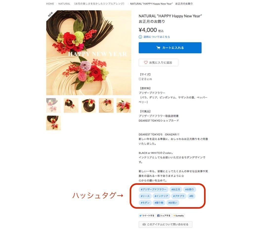 f:id:storesblog:20180130233358j:plain