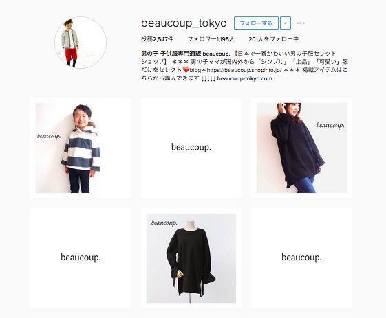 f:id:storesblog:20180131221942j:plain