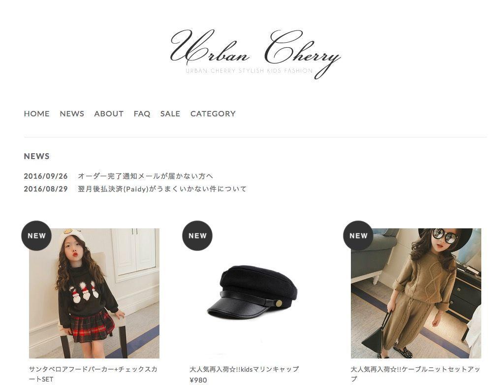 f:id:storesblog:20180131224523j:plain