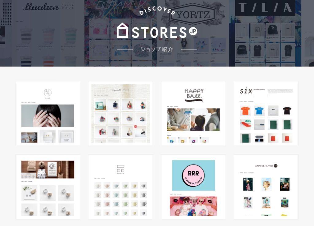 f:id:storesblog:20180131224611j:plain