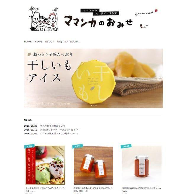 f:id:storesblog:20180131225953j:plain