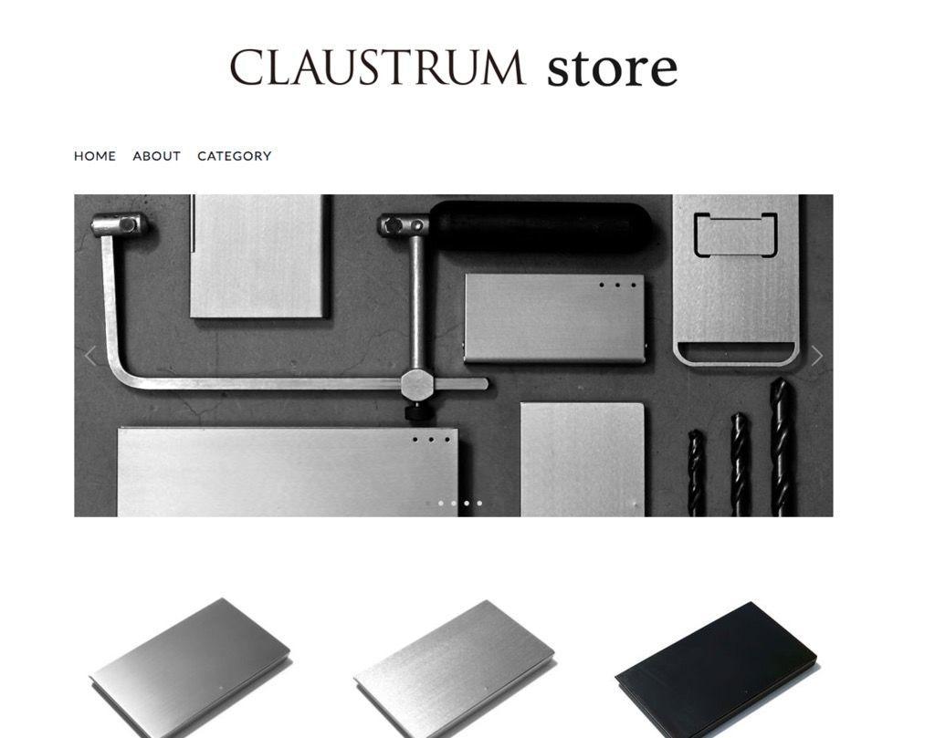 f:id:storesblog:20180202101008j:plain