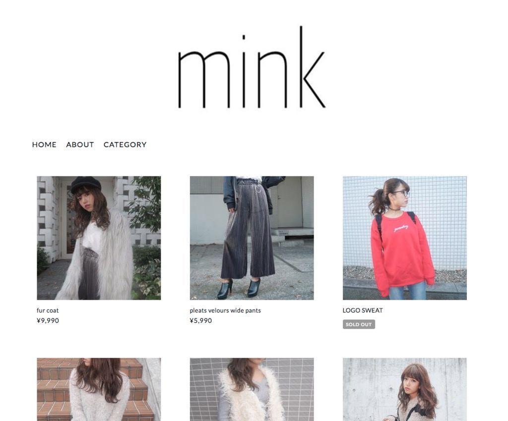 f:id:storesblog:20180202101020j:plain