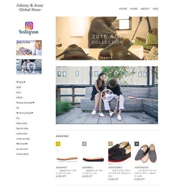 f:id:storesblog:20180202104149j:plain