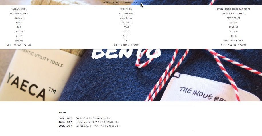 f:id:storesblog:20180202104320j:plain