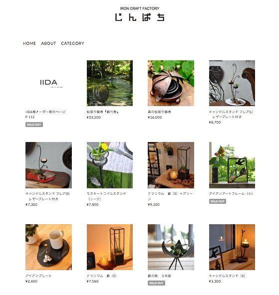 f:id:storesblog:20180202104727j:plain