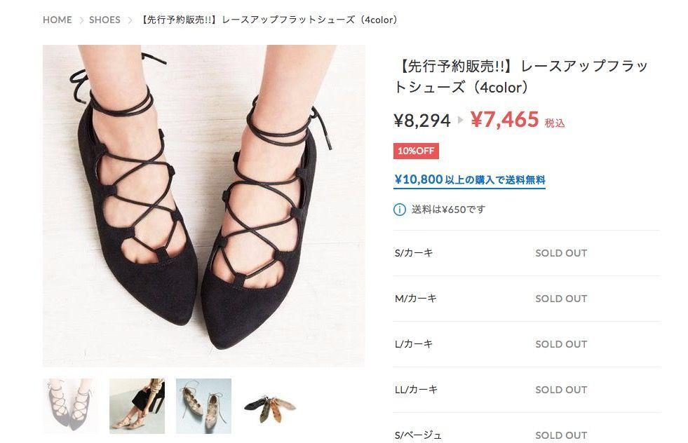 f:id:storesblog:20180202105153j:plain