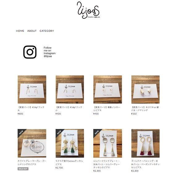 f:id:storesblog:20180202105740j:plain