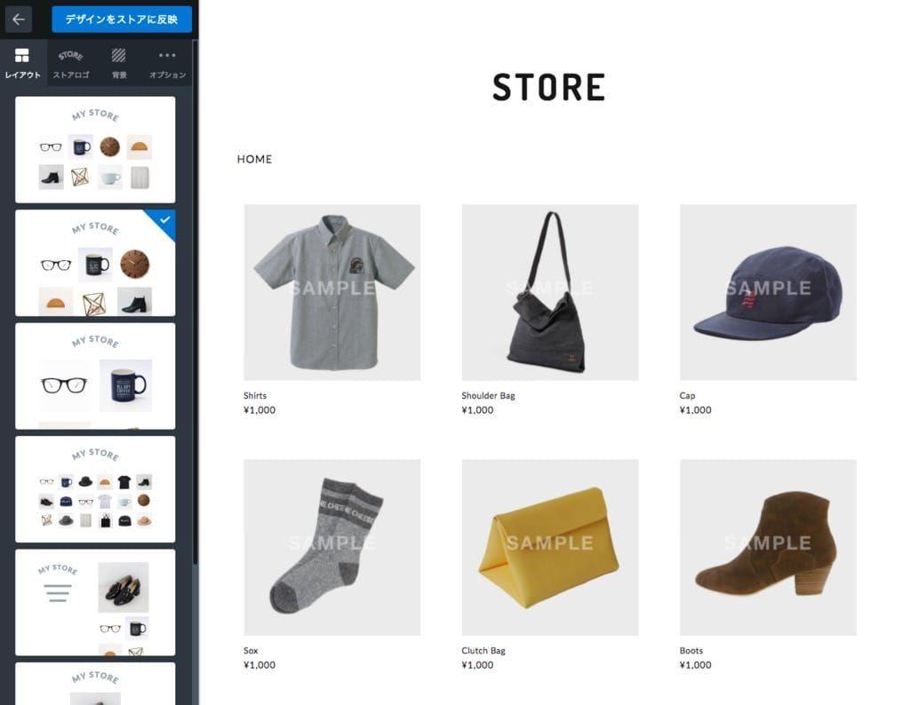 f:id:storesblog:20180202110325j:plain