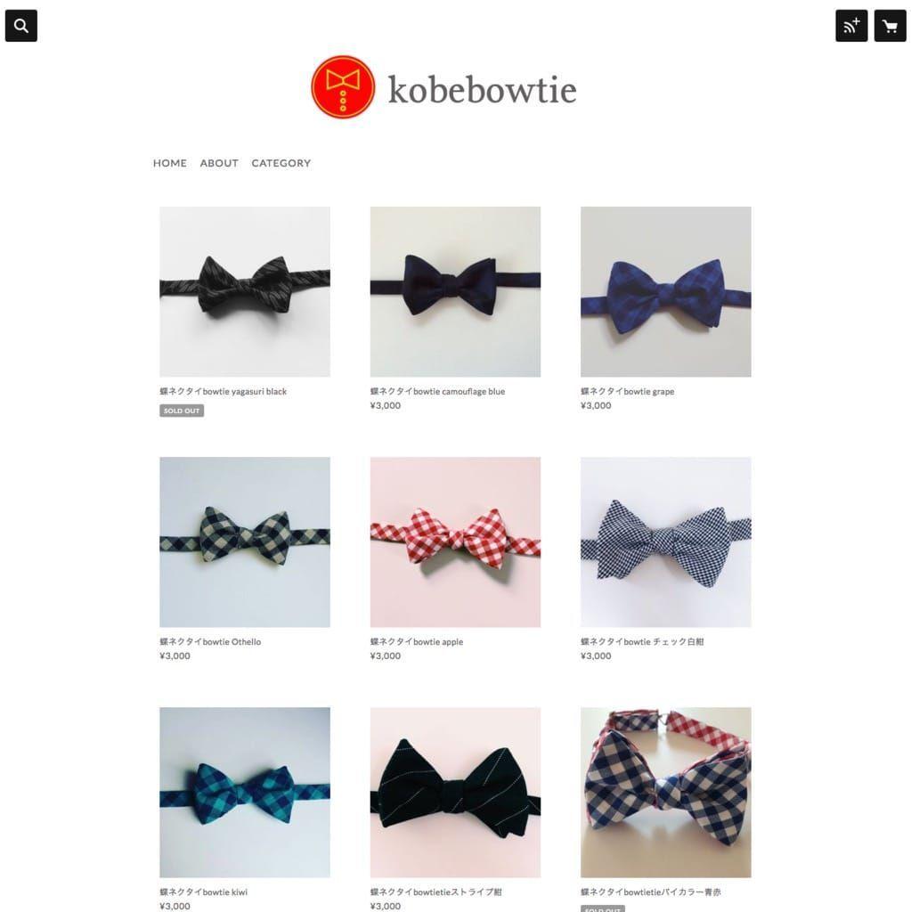 f:id:storesblog:20180202110449j:plain