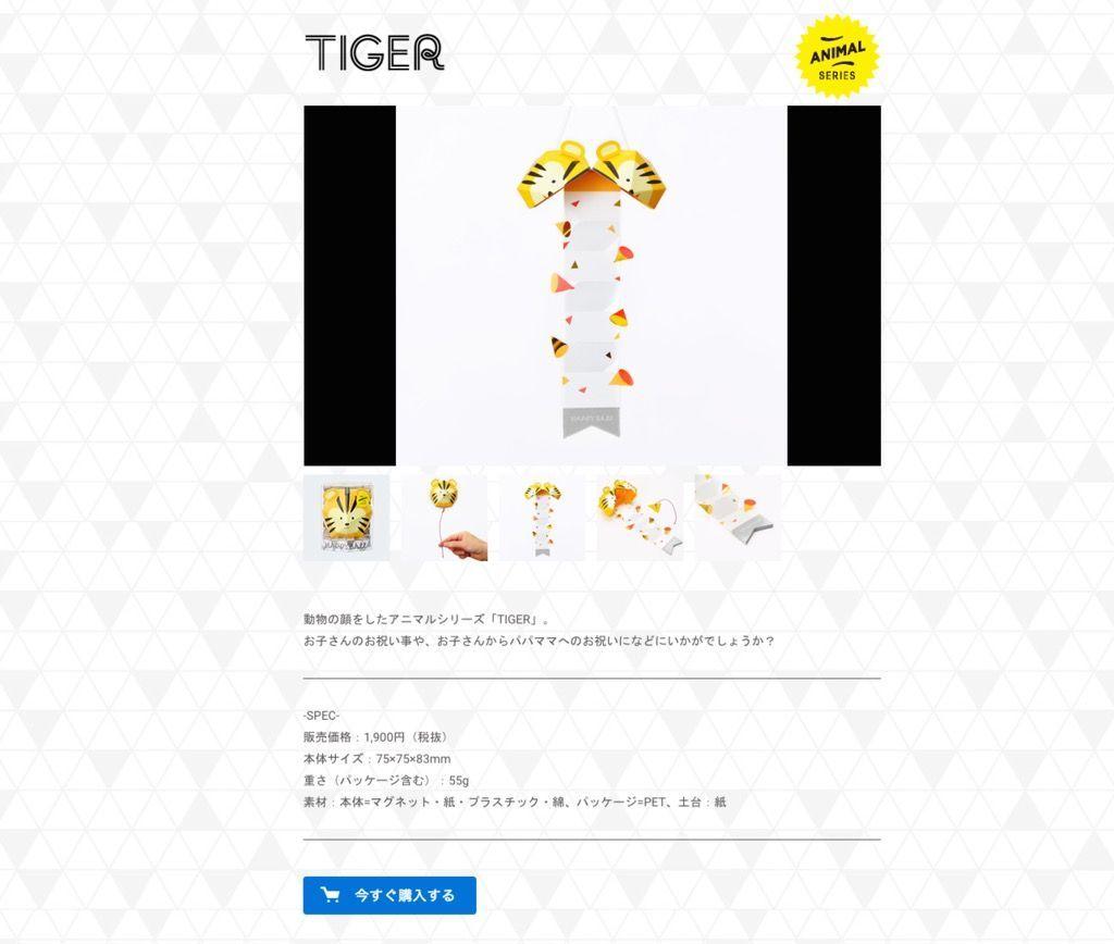 f:id:storesblog:20180202112048j:plain
