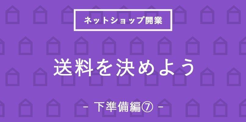 f:id:storesblog:20180202112344j:plain