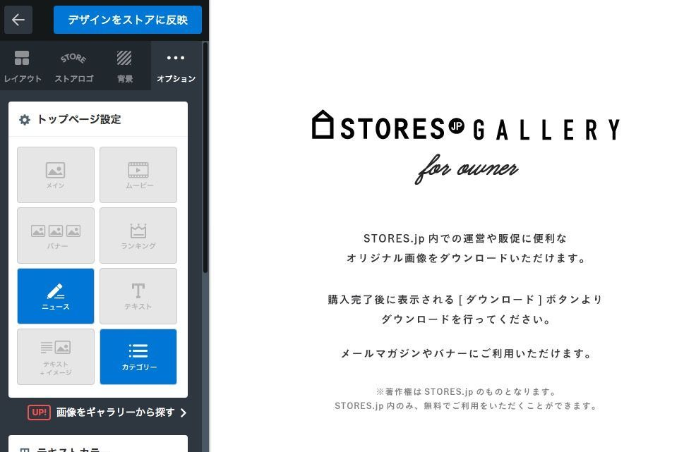 f:id:storesblog:20180202114239j:plain