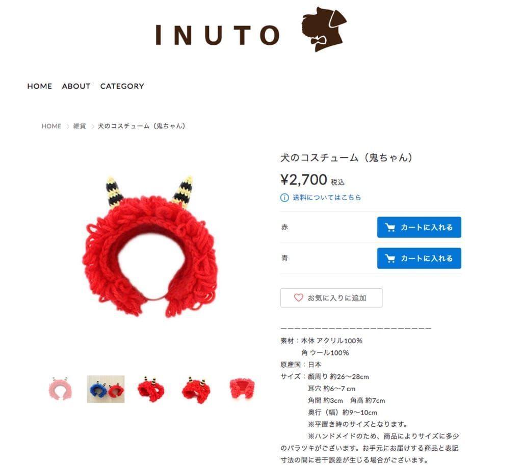 f:id:storesblog:20180202114549j:plain