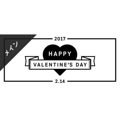 f:id:storesblog:20180202115717j:plain