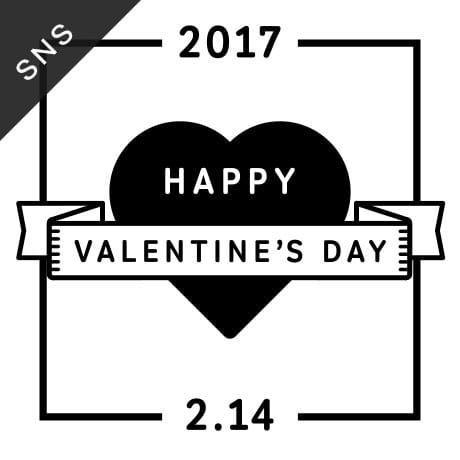 f:id:storesblog:20180202115808j:plain