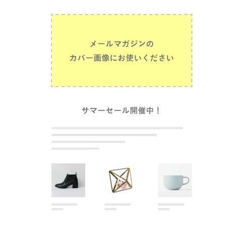 f:id:storesblog:20180202115857j:plain