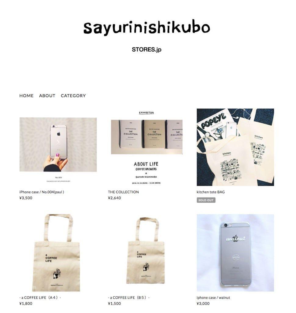 f:id:storesblog:20180206150945j:plain