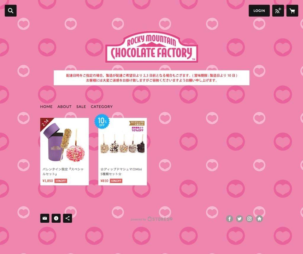 f:id:storesblog:20180206152626j:plain