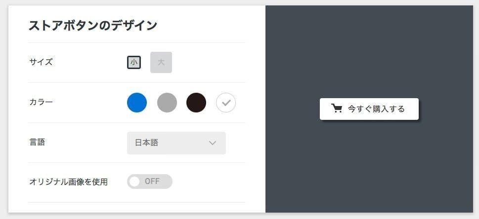 f:id:storesblog:20180206153601j:plain
