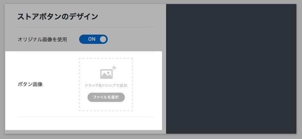 f:id:storesblog:20180206153730j:plain