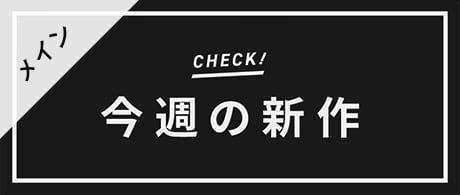 f:id:storesblog:20180206154900j:plain