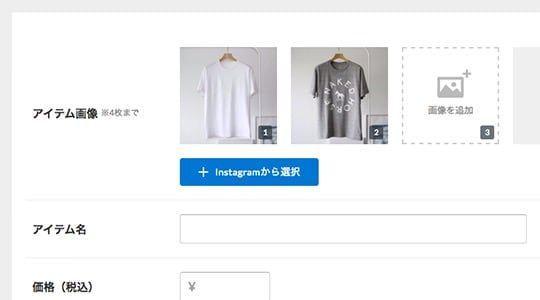 f:id:storesblog:20180206163339j:plain