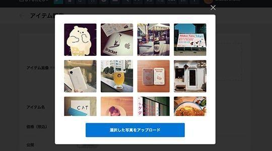 f:id:storesblog:20180206163352j:plain