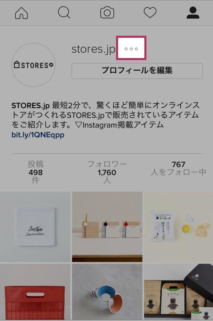 f:id:storesblog:20180206163906j:plain