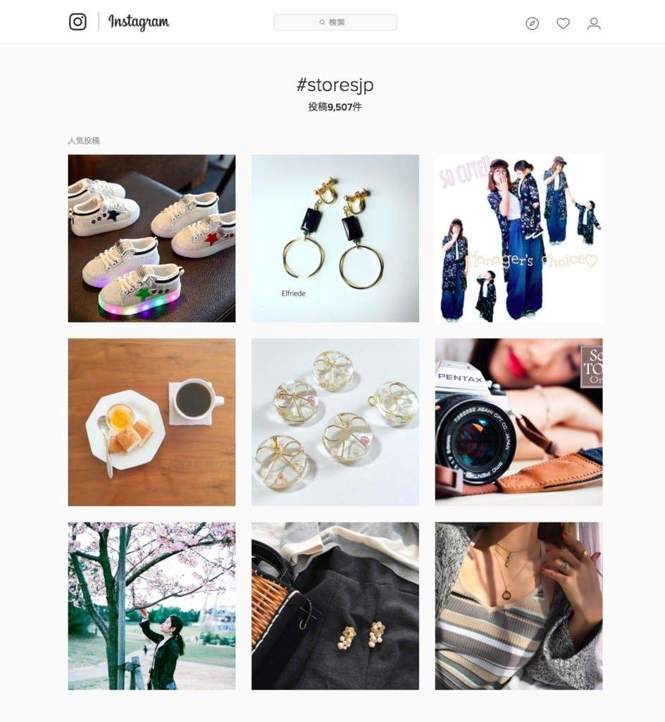 f:id:storesblog:20180206164010j:plain