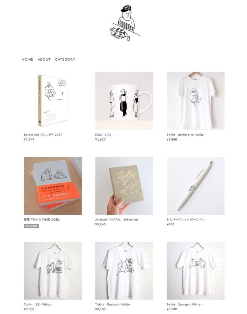 f:id:storesblog:20180207172559j:plain