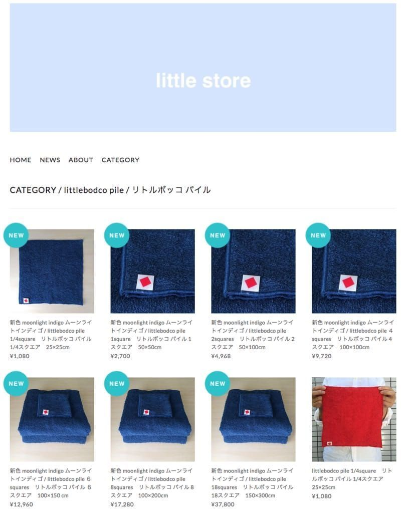 little shopのストアページ