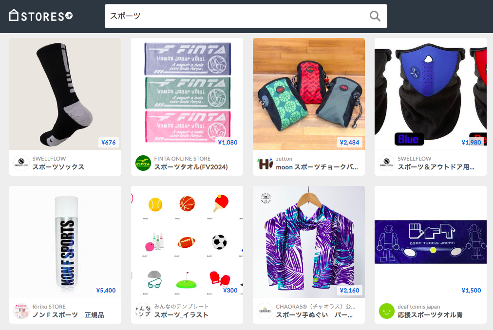 f:id:storesblog:20180213195234p:plain