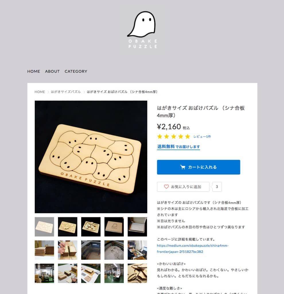 f:id:storesblog:20180215115054j:plain
