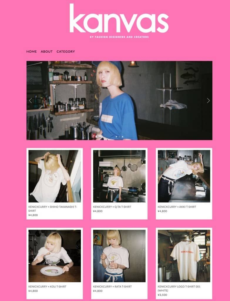 f:id:storesblog:20180216143935j:plain
