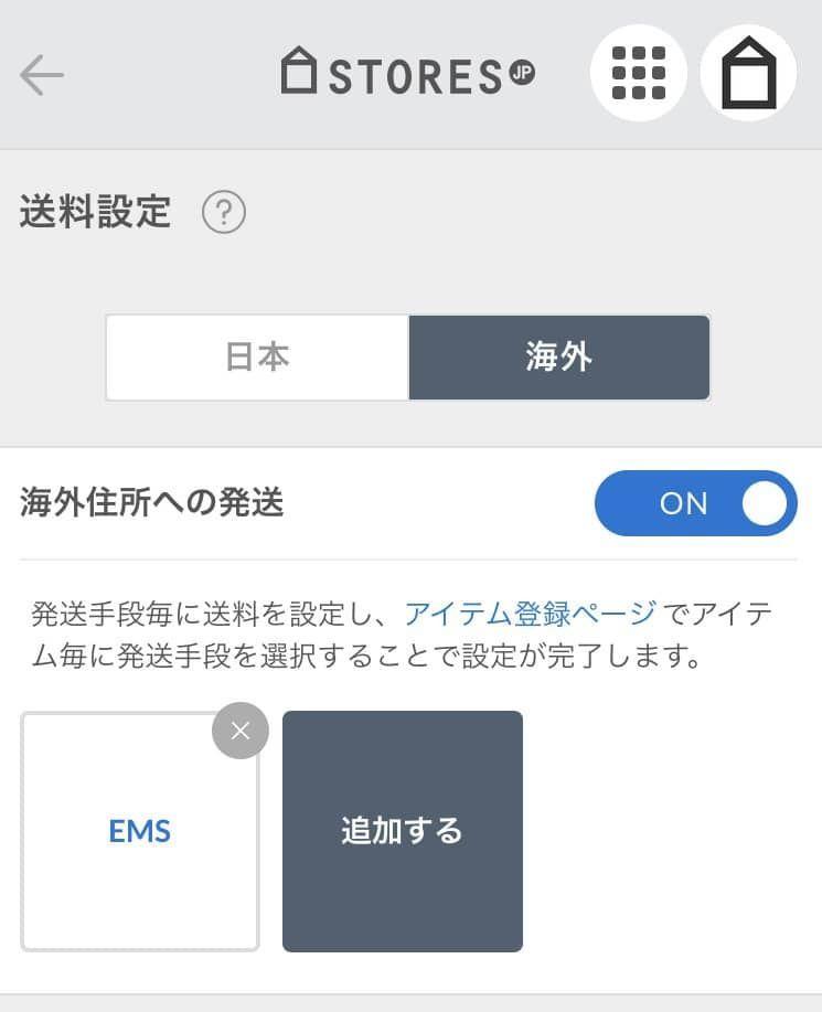 f:id:storesblog:20180216155201j:plain