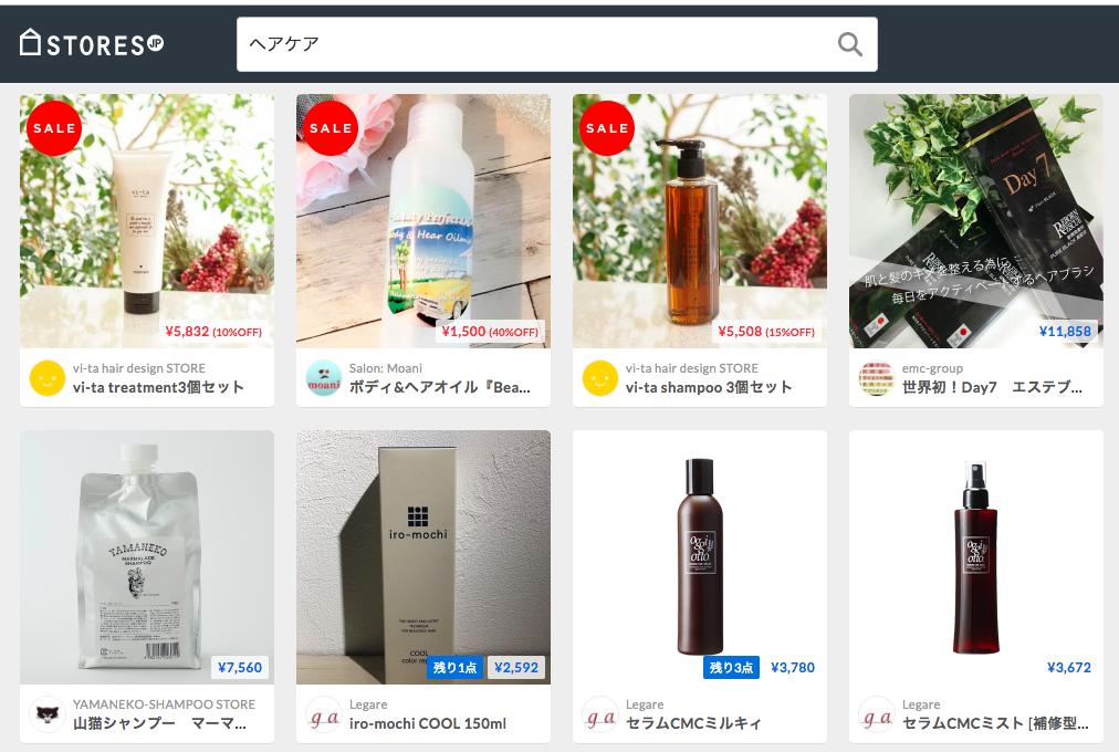 f:id:storesblog:20180219121503p:plain
