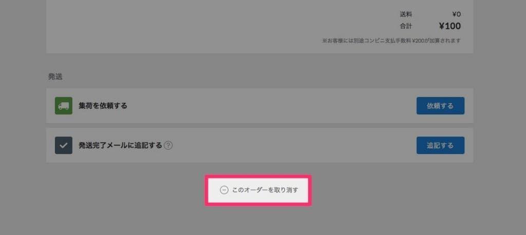 f:id:storesblog:20180220144007j:plain