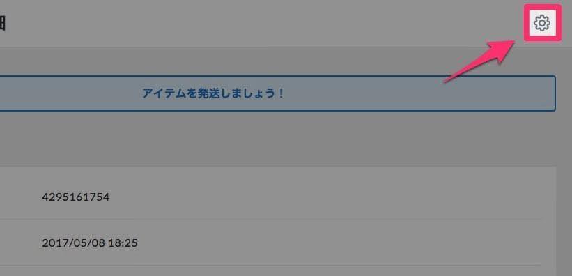 f:id:storesblog:20180220144013j:plain