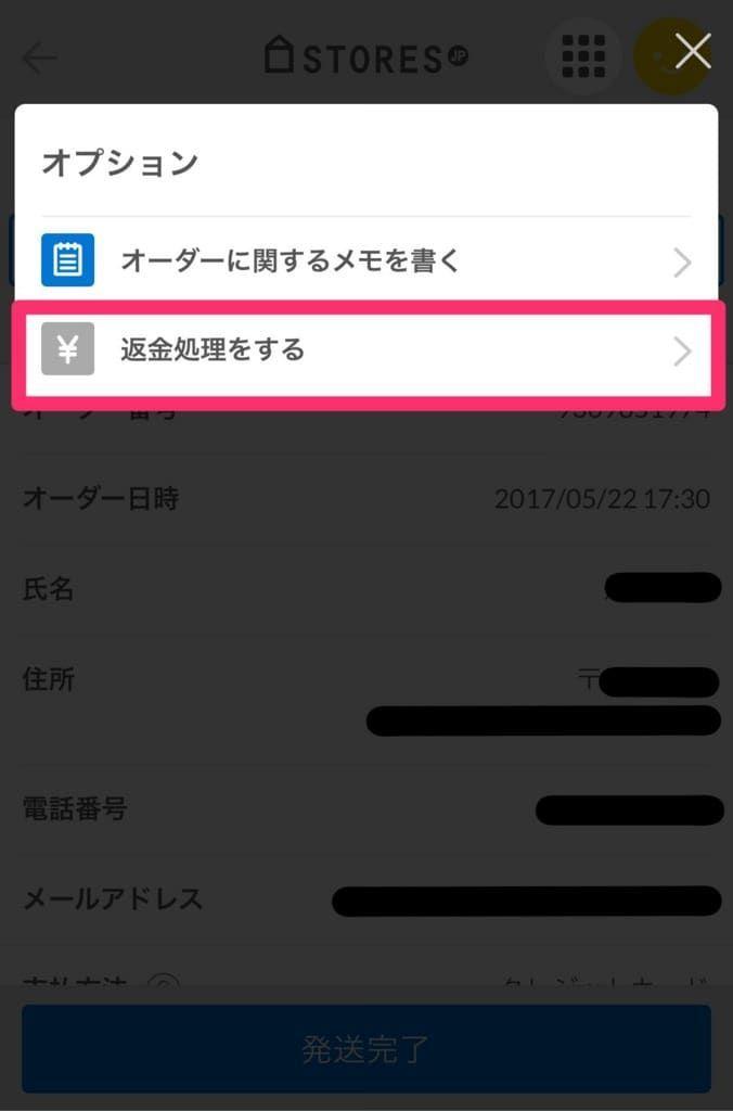 f:id:storesblog:20180220144200j:plain