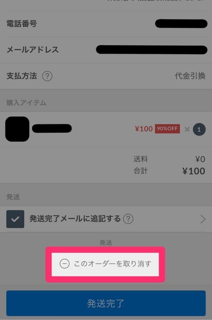 f:id:storesblog:20180220144206j:plain