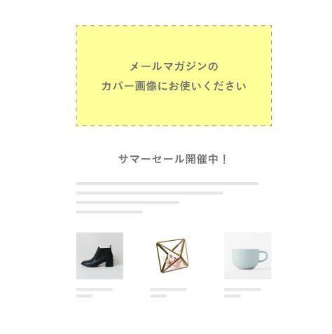 f:id:storesblog:20180220151208j:plain
