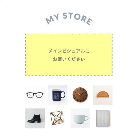 f:id:storesblog:20180220151211j:plain