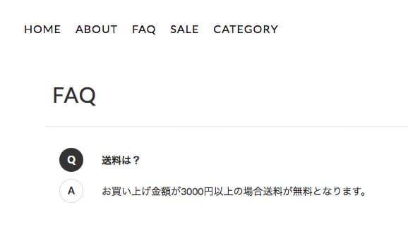 f:id:storesblog:20180220152640j:plain