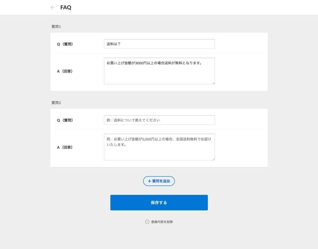 f:id:storesblog:20180220152735j:plain