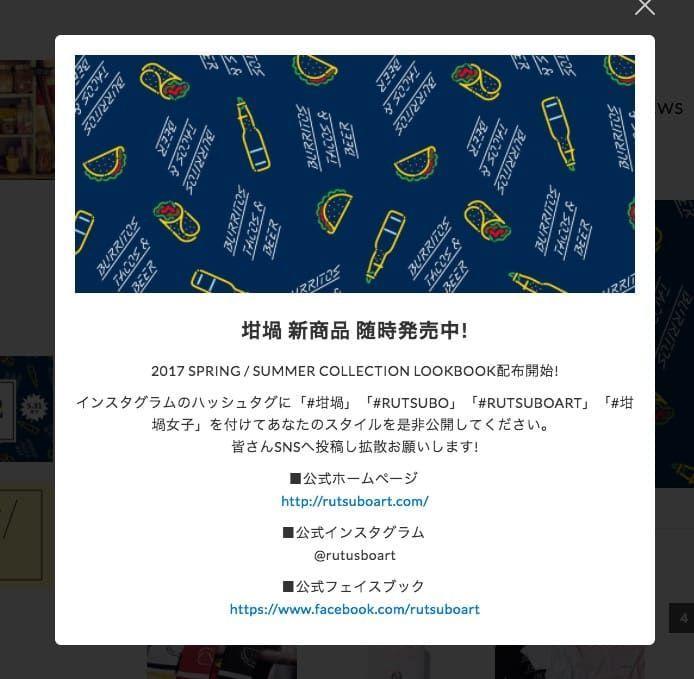 f:id:storesblog:20180220153629j:plain